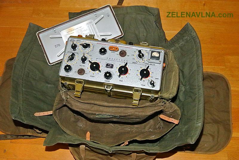 Radiostanice R-129 výsadková ČSLA vysílačka